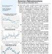 Komentarz Pawła Durjasza - Głównego Ekonomisty PZU nt. danych o produkcji w listopadzie
