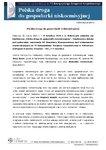 EEC2014_konferencja_wprowadzająca.pdf